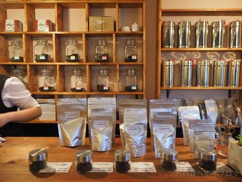 愛知県春日井市弥生町|コーヒー豆販売店|珈琲工 …