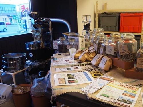 高蔵寺ニュータウンで自家焙煎珈琲豆を購入できる …