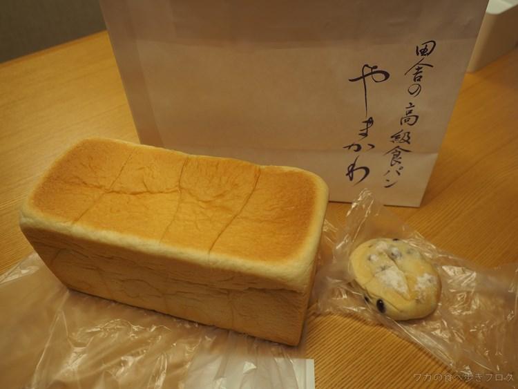 かわ 食パン やま 田舎 の 高級