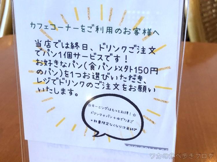 た ブログ ぱん