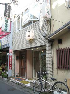 cafe551.jpg