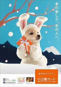 tosyoka-do.jpg