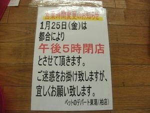 GEDC0003.JPG