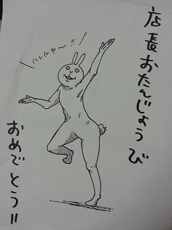 20130629_124050.jpg