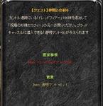 7e389dae.jpg
