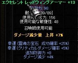 e21c8cdf.jpg