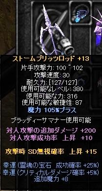 042c5e71.jpg