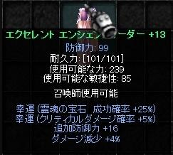 9a501c5a.jpeg