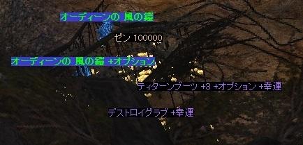 b01cfb22.jpeg
