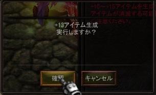 0687f02f.jpeg