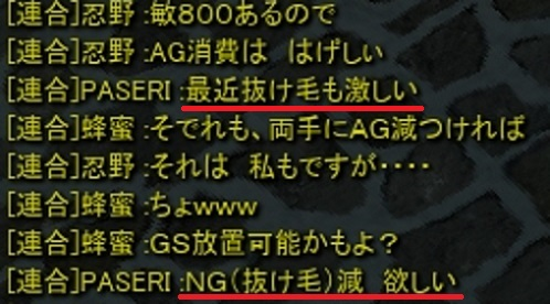 8c04e877.jpeg