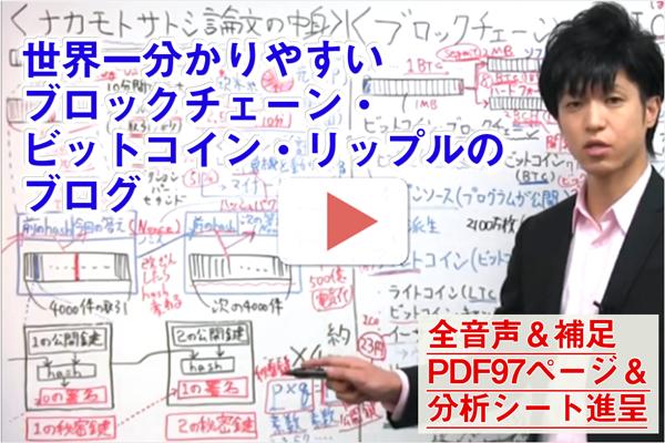 仮想通貨(デジタル通貨)のオンラインセミナー無料で勉強したいあなたへ