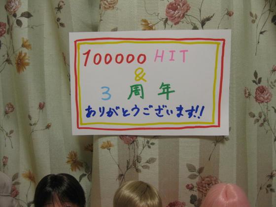 IMG_3948.JPG
