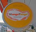 マンゴ・タンゴ
