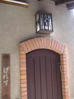 PA080117.JPG