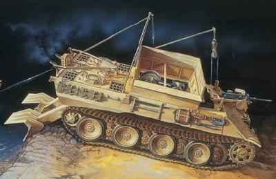 ベルゲパンター 戦車回収車