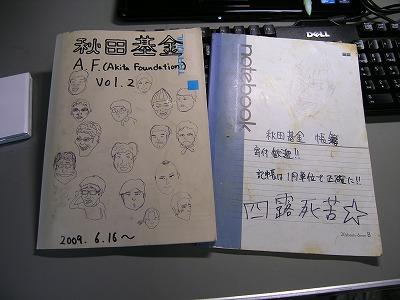 http://blog.cnobi.jp/v1/blog/user/141175248d6785ffe3794f91c3bcfa7d/1270129269