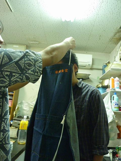 http://blog.cnobi.jp/v1/blog/user/141175248d6785ffe3794f91c3bcfa7d/1352118751