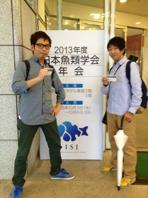 http://file.teamichiba.blog.shinobi.jp/IMG_2119.jpg