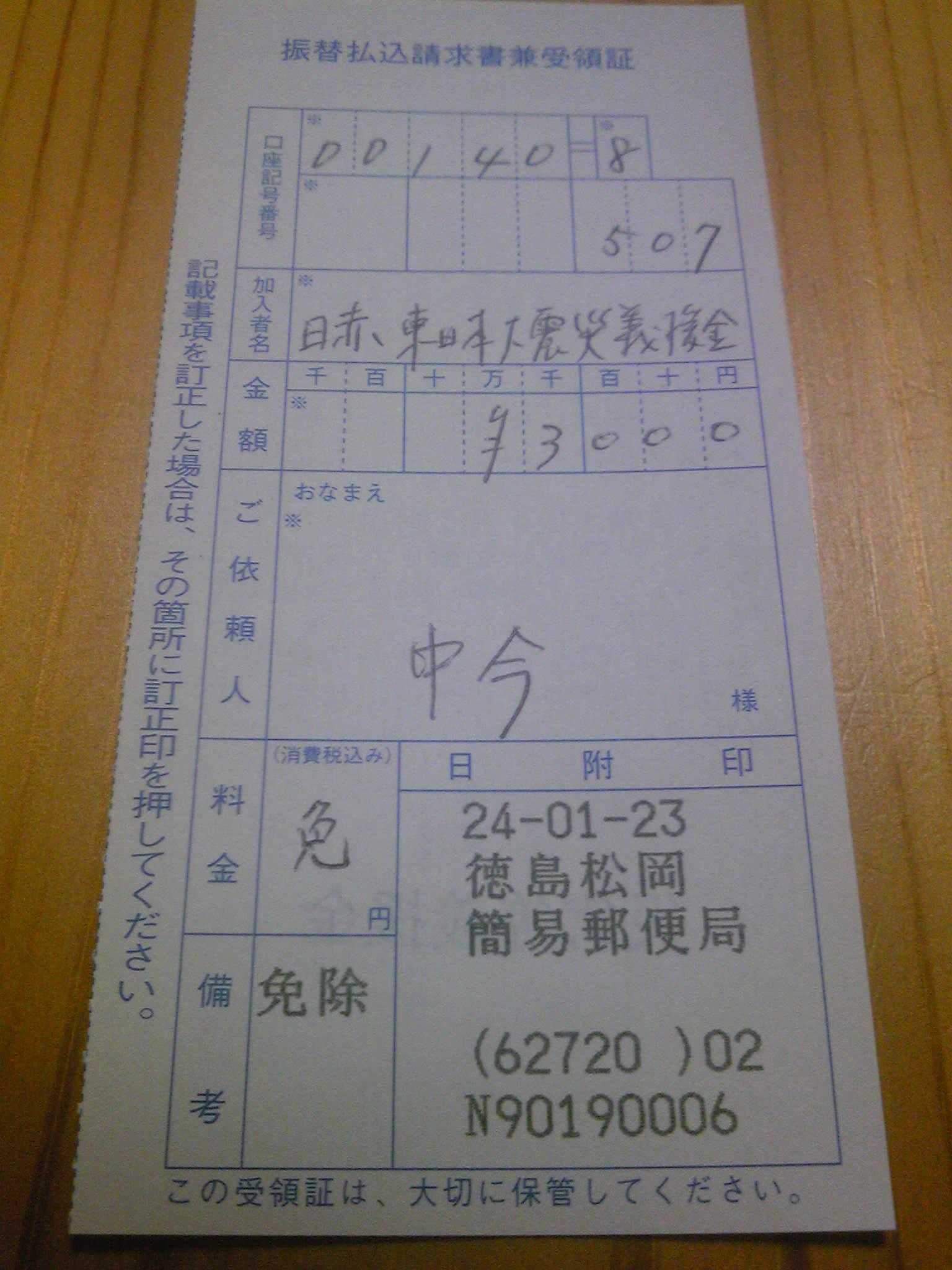 120125_202401.jpg
