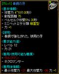910e7e2f.PNG