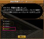8fc2b3d5.png