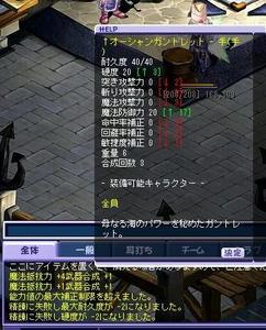 TWCI_2008_8_2_11_3_351.jpg
