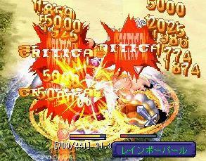 TWCI_2008_7_15_21_36_472.jpg