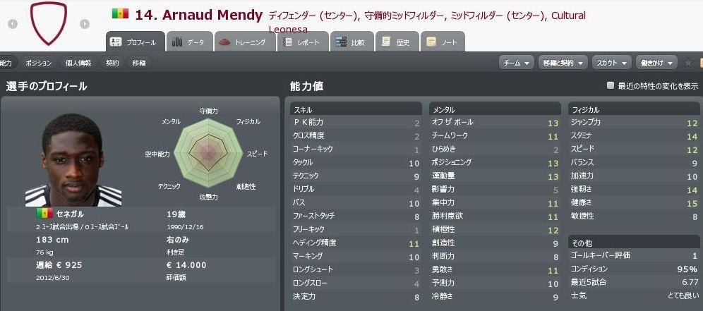 Mendy.JPG