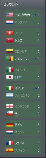 WC_Tournament1.jpg