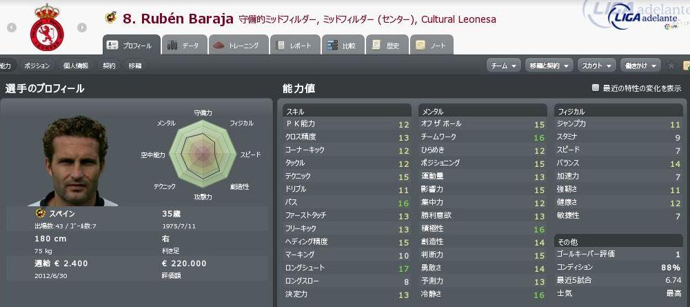 CL10_Baraja.JPG