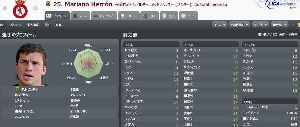 CL10_Herron.JPG