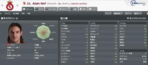 CL11_Nef.JPG