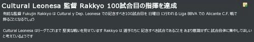 CL11_100Aniversary.JPG