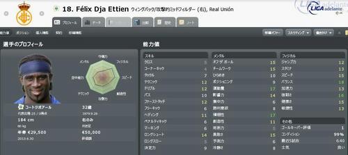 CL11_Ettien.JPG