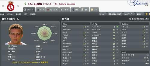 CL11_Lionn.JPG