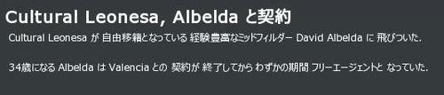 CL120709Albelda.JPG