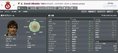 CL12_Albelda.JPG