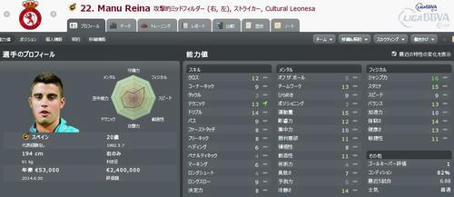 CL12_Reina.JPG