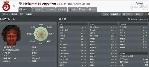 CL12_Anyanwu.JPG