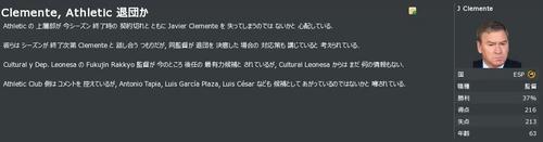 CL130403Athletic.JPG