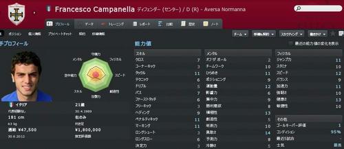 AN10_Campanella.JPG
