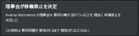 AN10_IsekiStop.JPG