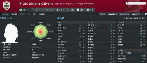 AN12PL_Calvano.JPG