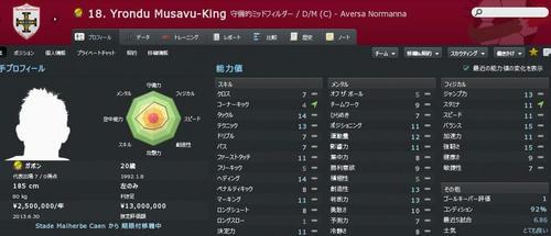 AN12PL_Musavu-King.JPG
