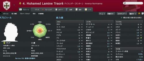 AN12PL_Traore.JPG