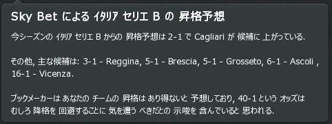 AN12_Yosou.JPG