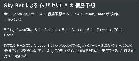 AN14_odds.JPG