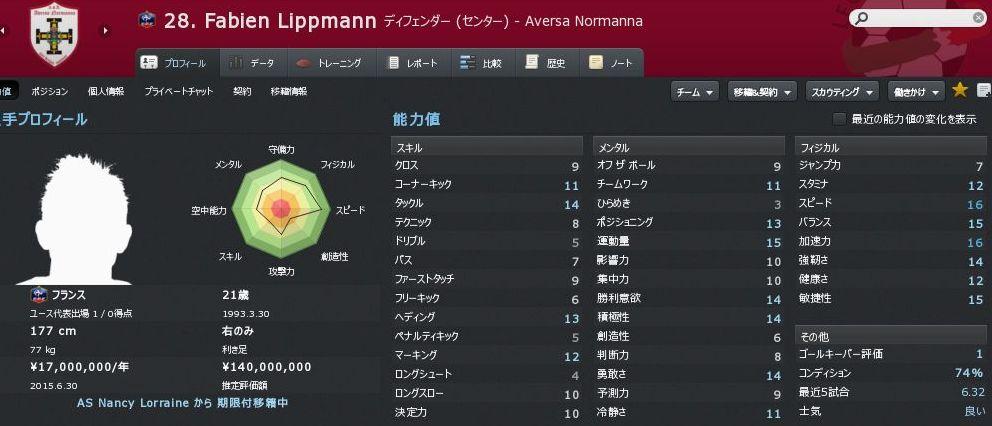 AN14_Lippman.JPG