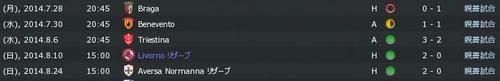 AN14_pre_match.JPG